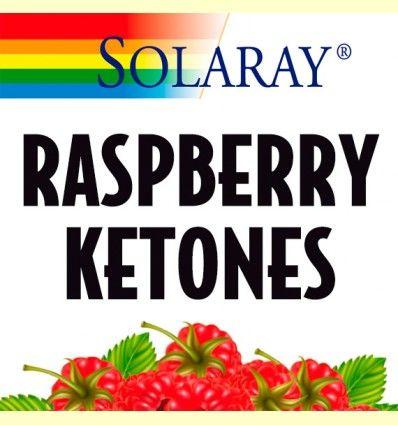 Raspberry Ketones - La cetona de las frambuesas