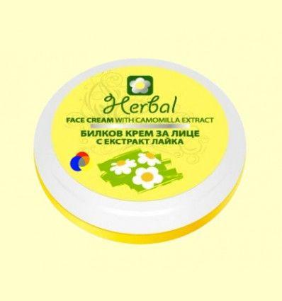 Crema Facial Herbal de Manzanilla - Biofresh - 75 ml